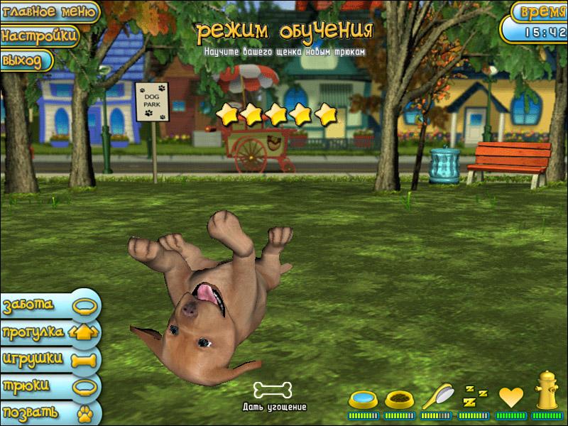Скачать PuppyLuvANewBreedRus(Мой щенок) с depositfiles Часть 1. center