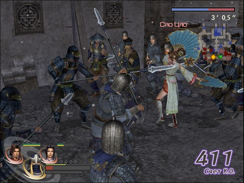 T 1ea3i game warriors orochi 2 (musou orochi: maou sairin) b 1ea3n english full iso (psp) v 1ec1 m0e1y t0ednh