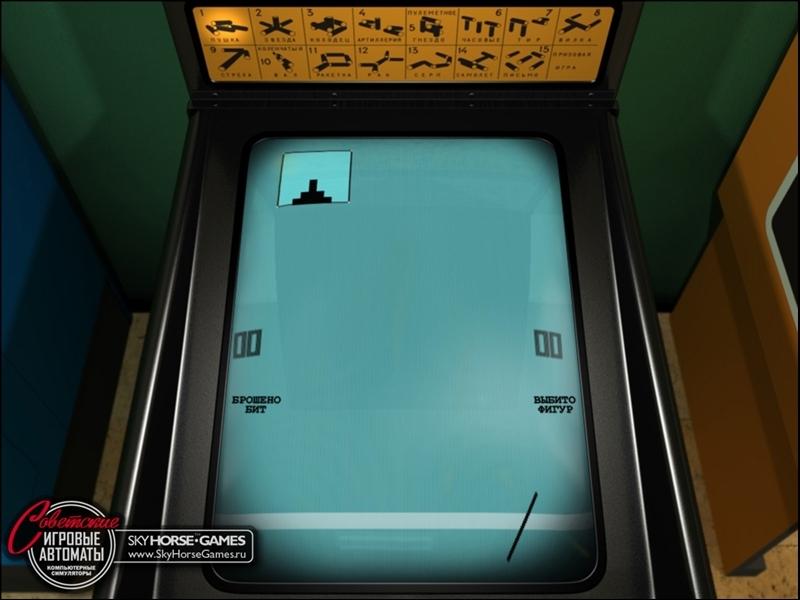 Игровые автоматы для pc все игровые автоматы бесплатнослоты