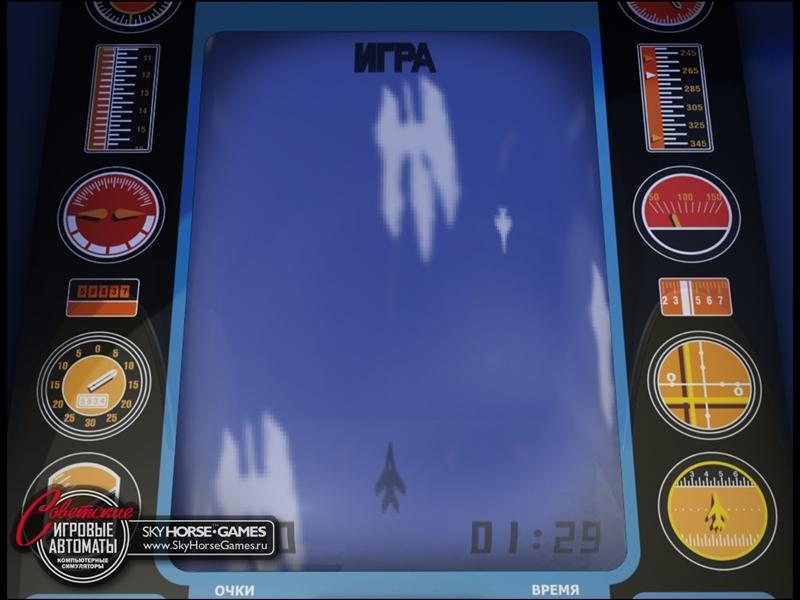 Игровые автоматы бесплатно сейчас