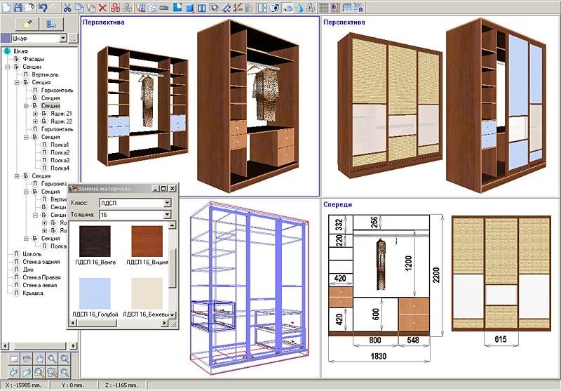 Дизайн мебели в 3д программа