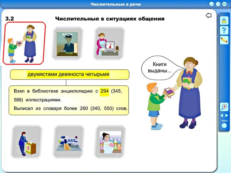 Морфология современного русского языка и культура речи.  Программно-методический комплекс.