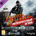 Jagged Alliance: Back in Action. Shades of Red DLC 2. ����������� ������