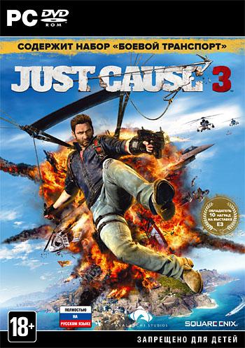 Скачать Just Cause 3 Через Торрент Игру На Пк - фото 7