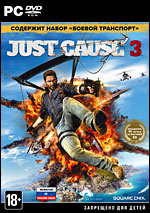 Just Cause 3. Day 1 Edition. Русская версия PC-DVD (DVD-box)