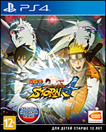 Naruto Shippuden Ultimate Ninja Storm 4. Collector's Edition (PS4)