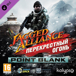 Jagged Alliance: Back in Action. Point Blank DLC 1. ����������� ������