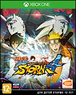 Naruto Shippuden Ultimate Ninja Storm 4. Collector's Edition (Xbox One)